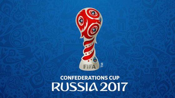 Бесплатные поезда для болельщиков Кубка конфедераций FIFA 2017