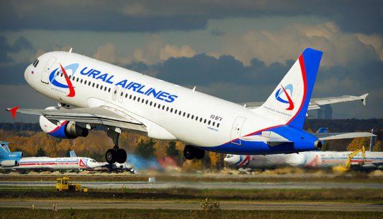 Все самое интересное о Уральских авиалиниях