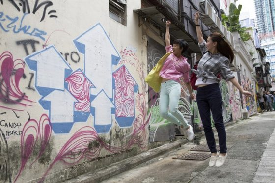 Гонконг: старый город района Централ