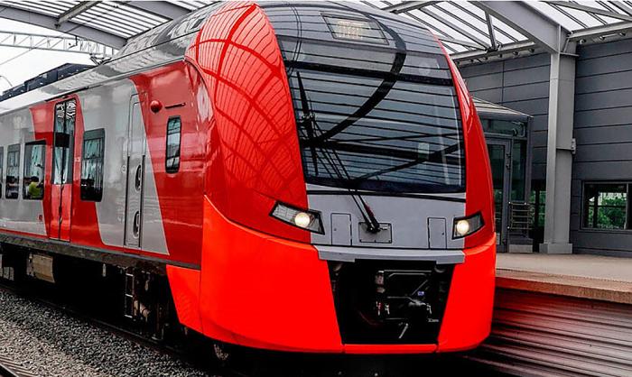 Скидки на железнодорожные билеты