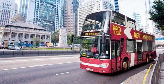 Бесплатный автобусный тур по Гонконгу!