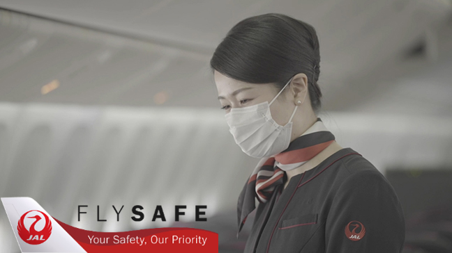 Бесплатная страховка на рейсах Japan Airlines